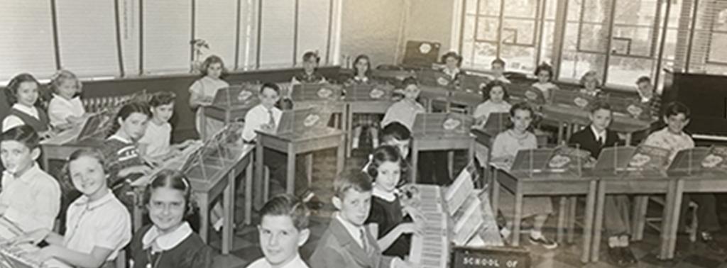 Alumni Vintage